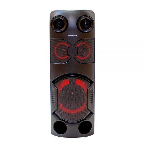 Speaker KBS510